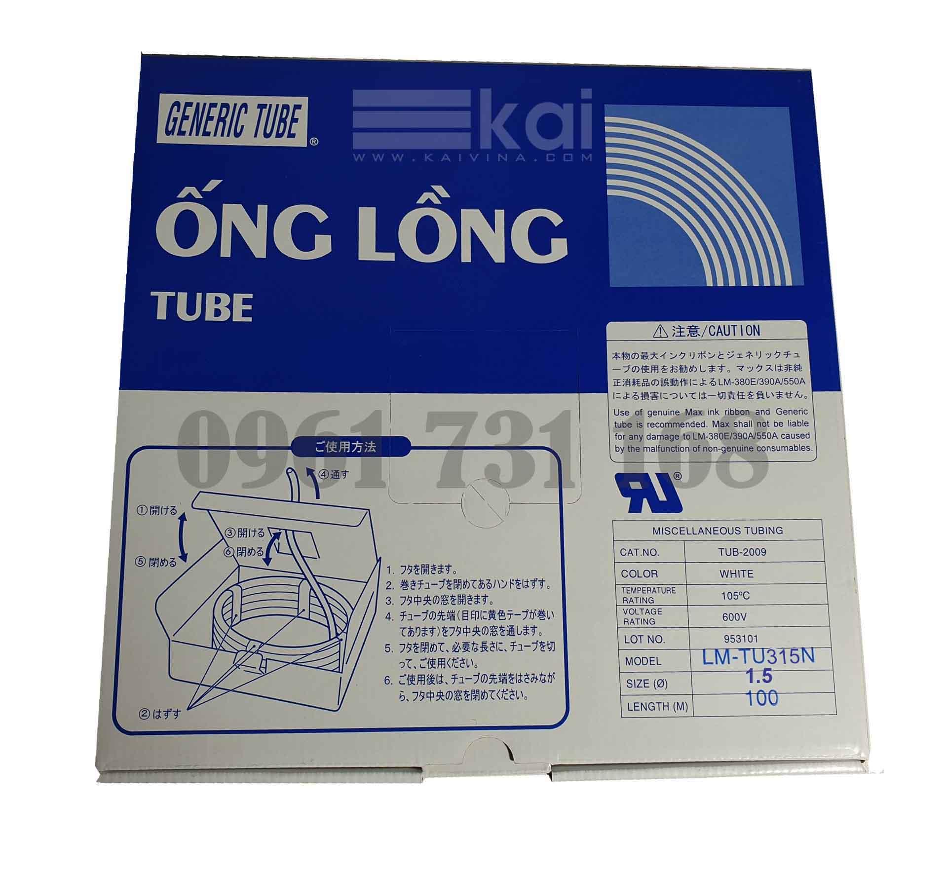 ỐNG LỒNG LM-TU315N (1.5MM, 100M/CUỘN)