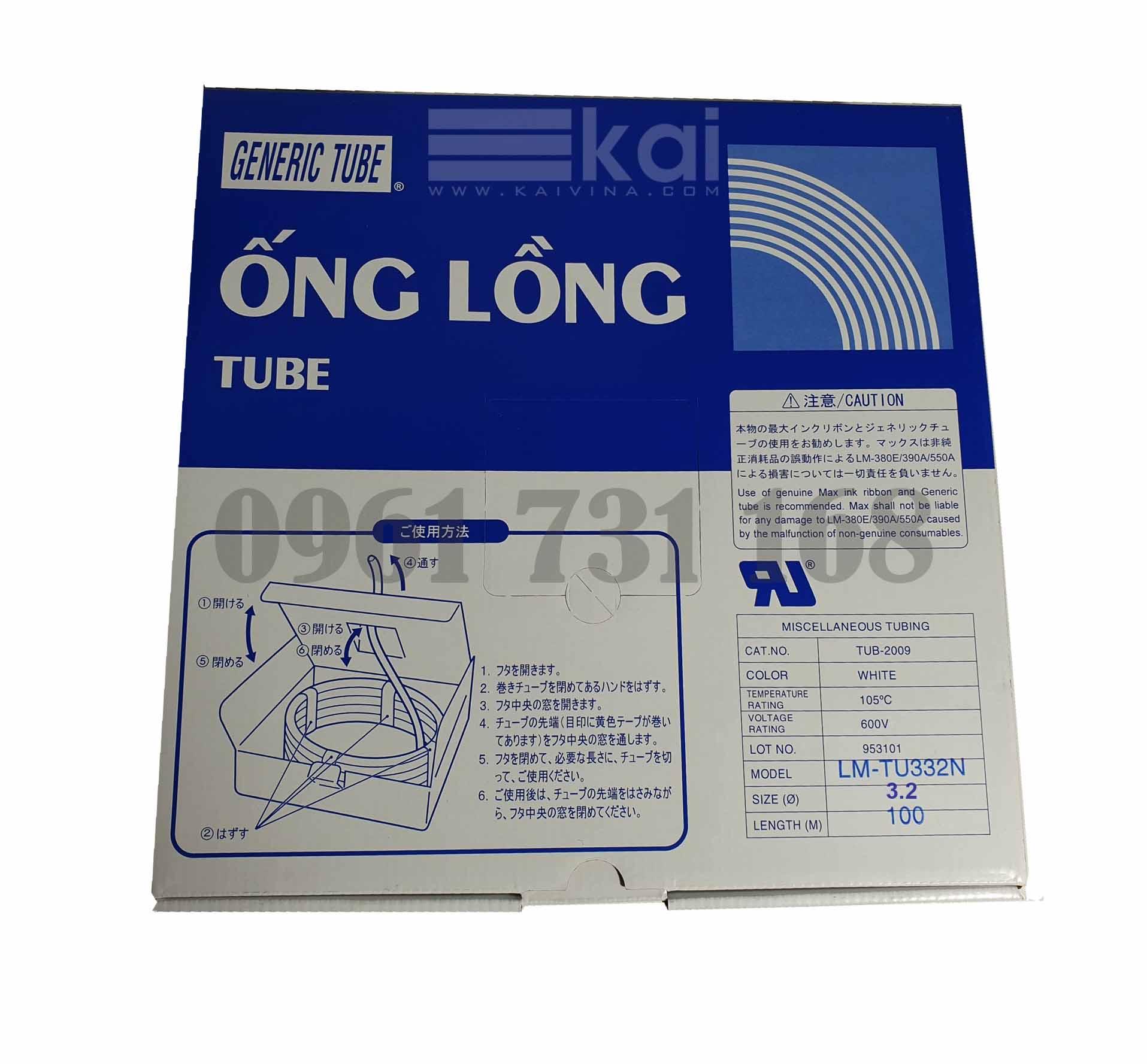 ỐNG LỒNG LM-TU332N (3.2MM, 100M/CUỘN)