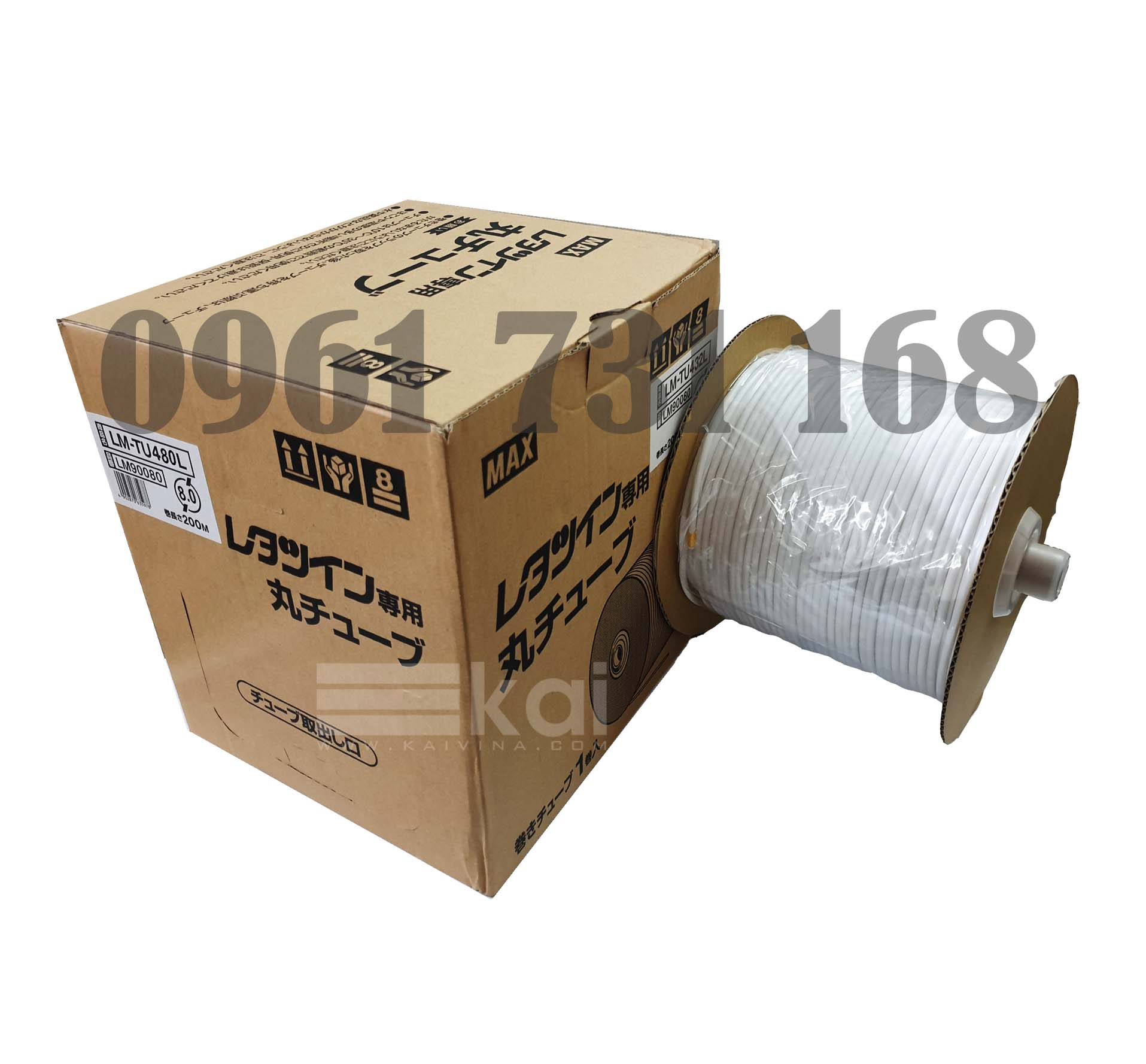 ỐNG LỒNG LM-TU480L (8.0MM, 70M/CUỘN)