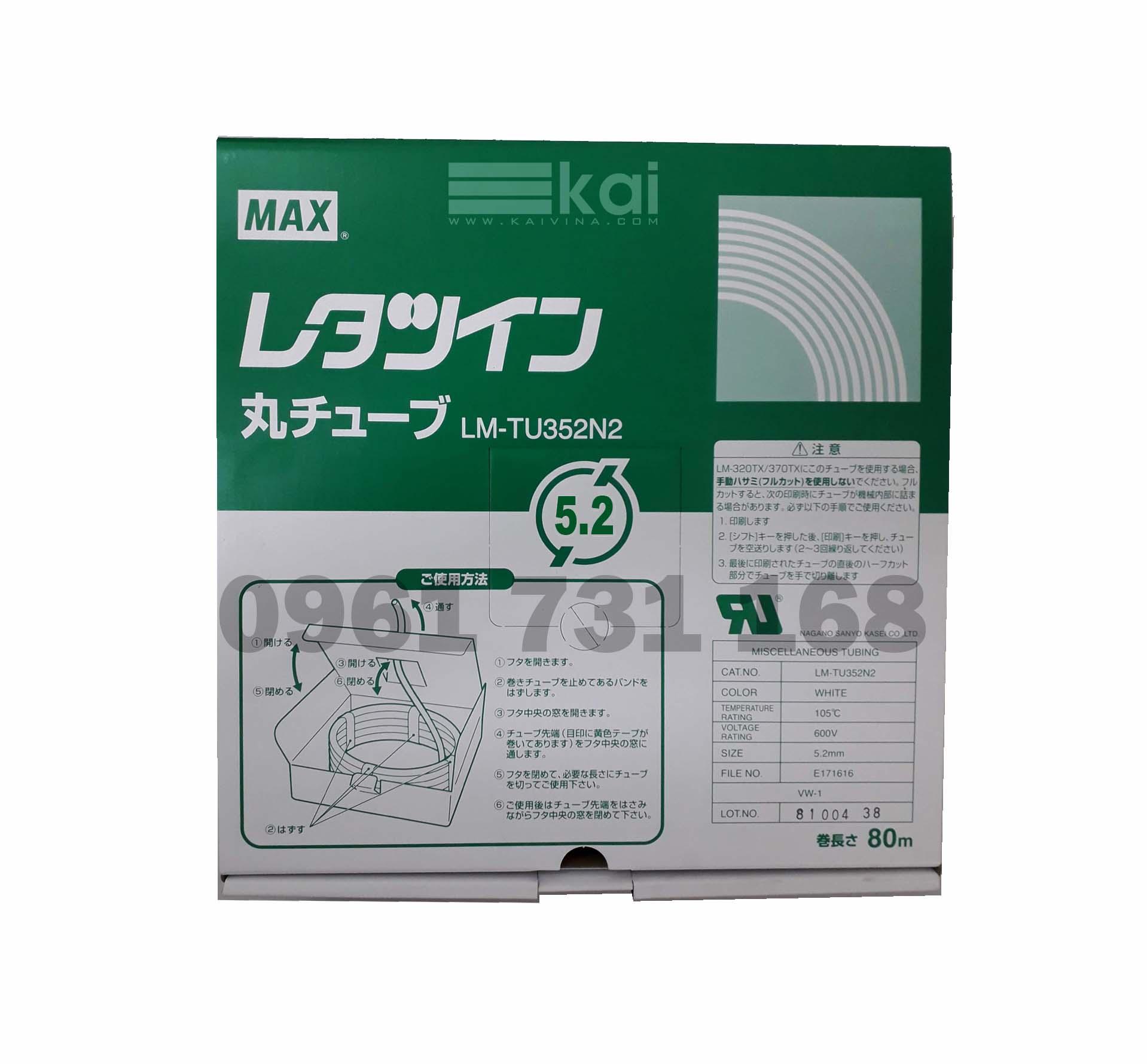 ỐNG LỒNG LM-TU352N2 (5.2MM, 80M/CUỘN)