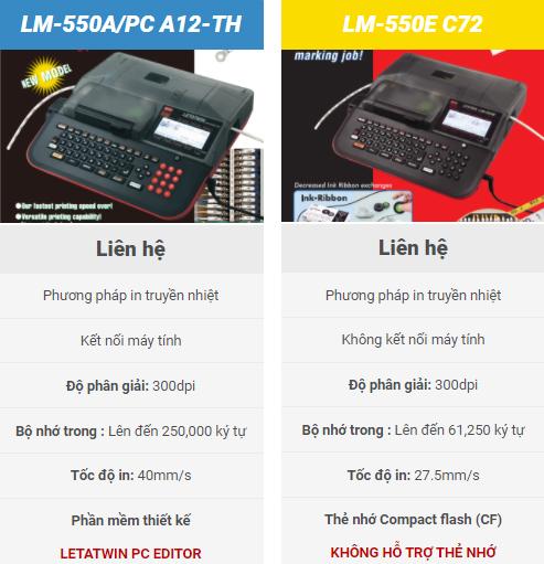 Thông số kỹ thuật máy in đầu cốt LETATWIN LM-550A/PC và LM-550E (MAX - JAPAN)