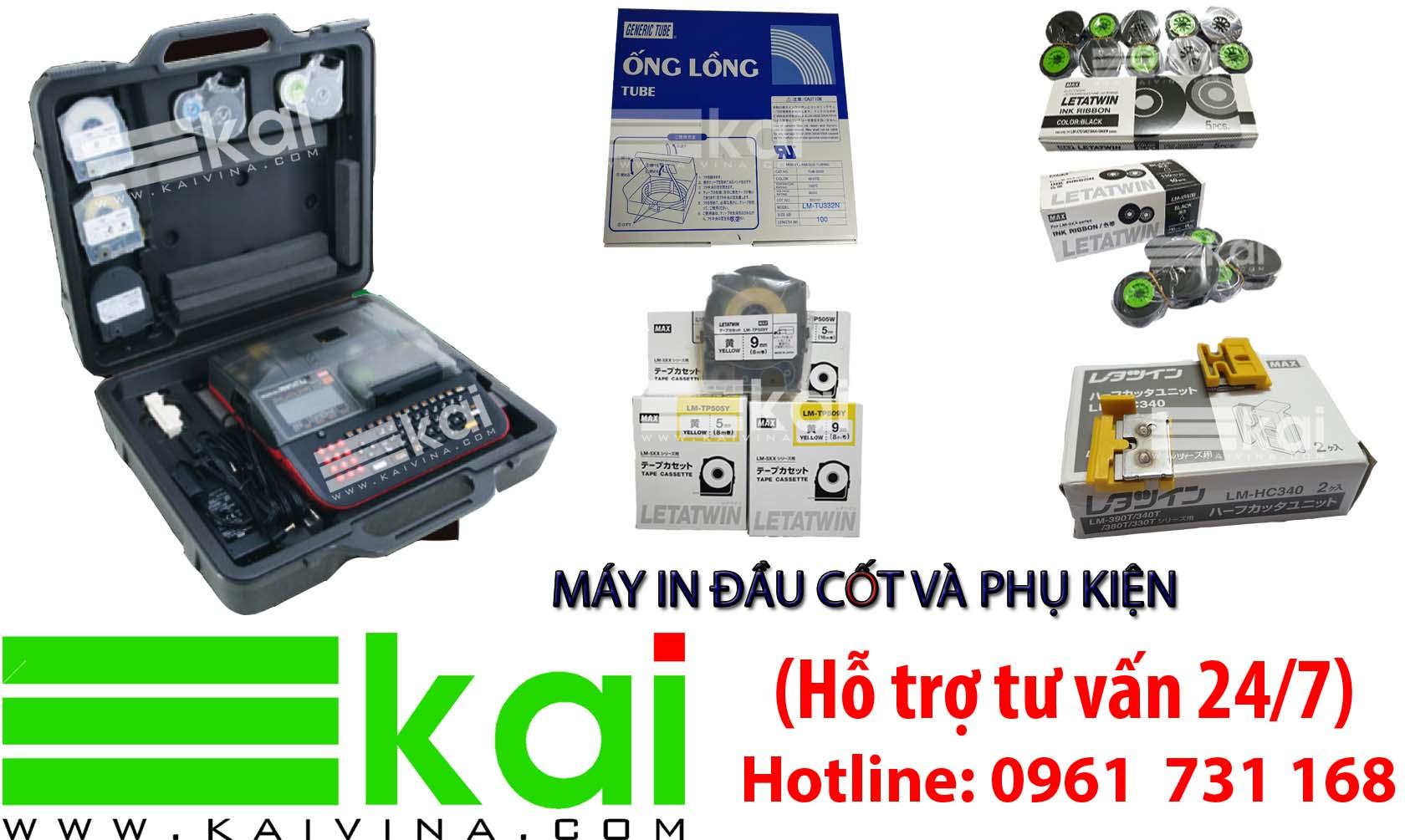 Danh sách phụ kiện máy in đầu cốt LM-380, LM-390, LM-550 MAX JAPAN